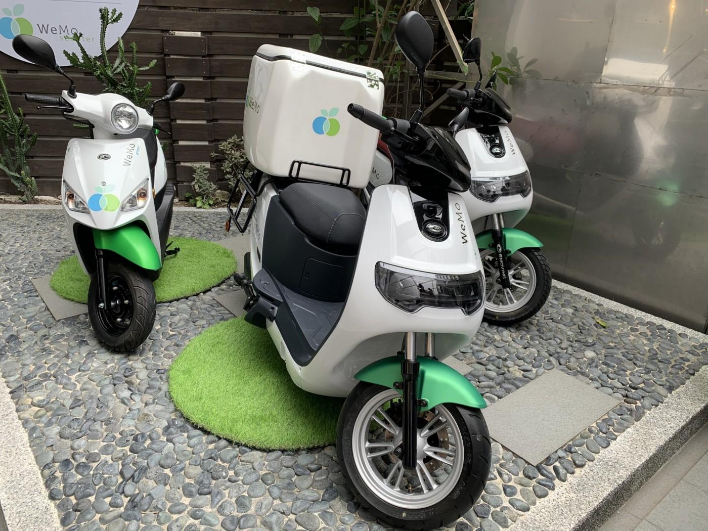 WeMo兩大優勢對決GoShare!2020將導入白牌電動機車,還打算蓋充電站