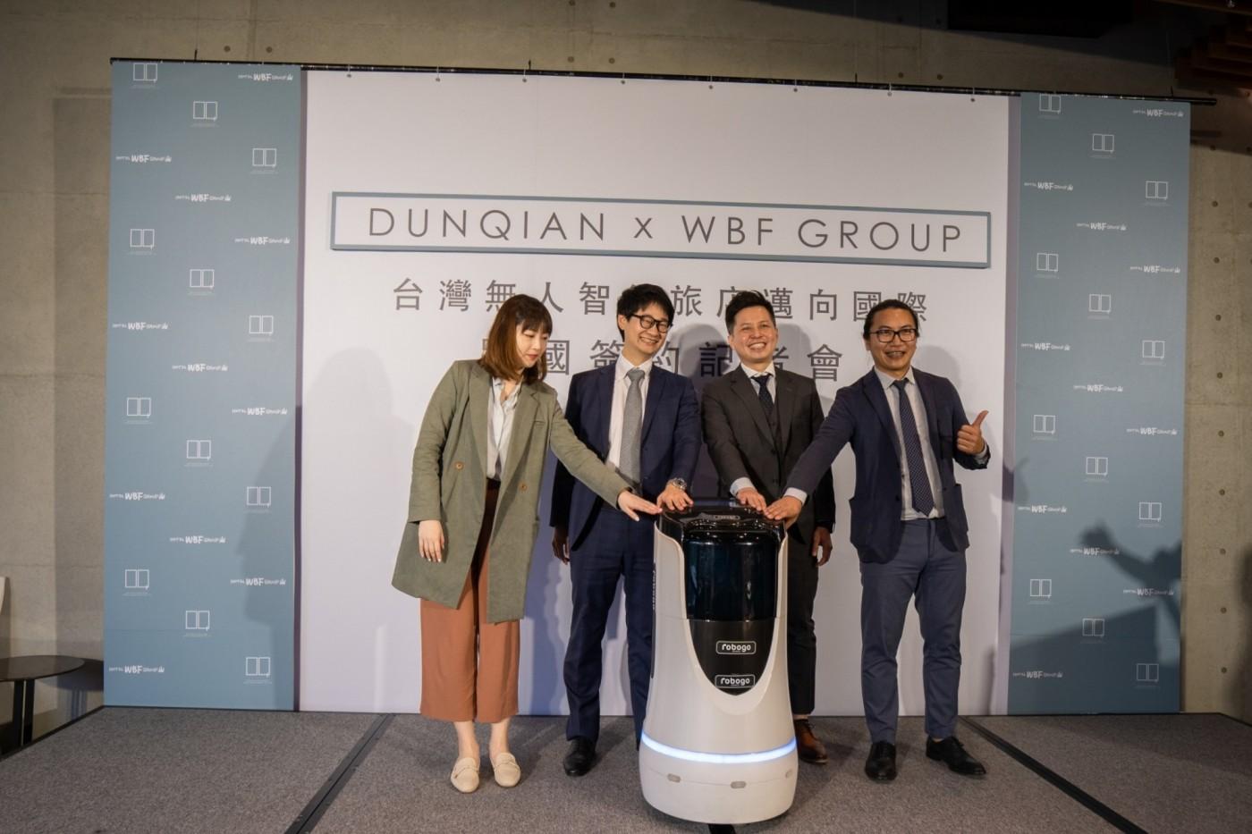台灣無人飯店被日旅宿集團WBF看上,新創敦謙智能技術強在哪?