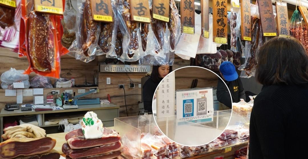 Apple Pay刷進南門市場,婆媽採購年貨、生鮮不用找零了