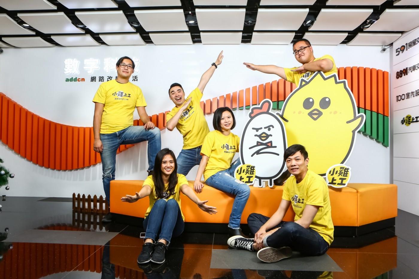 亞洲唯一獲選Google年度大獎人力類App!小雞上工如何讓雇主和學生超有感,飆出200萬下載量?