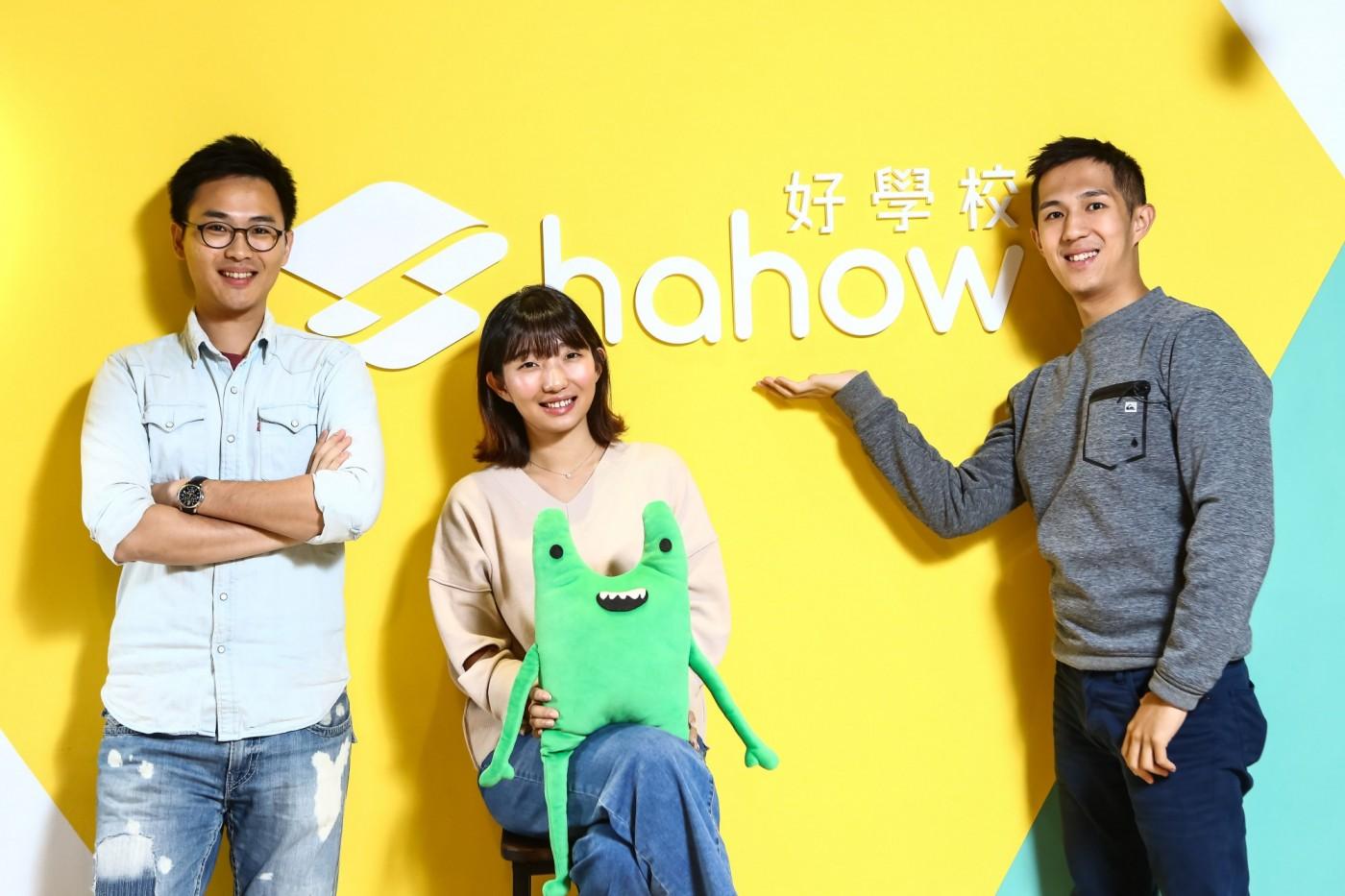 人資狂打電話詢問!Hahow插旗企業服務,如何吸引員工線上自學?