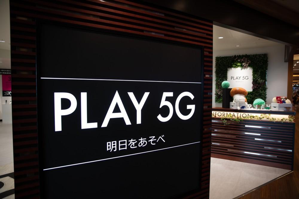 台灣5G標金激戰落幕,為何日本電信商說「損人利己」不再是5G競賽的發展策略?