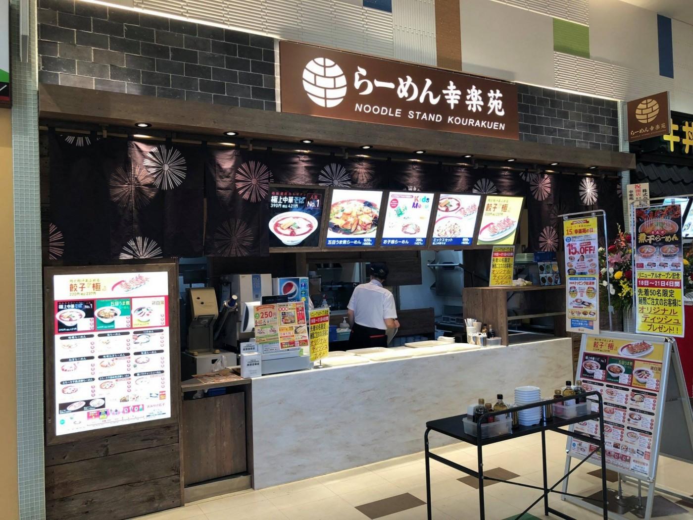 請假、換班、排休,店長最頭疼!日本連鎖拉麵品牌導入AI排班系統,解決人員調度痛點