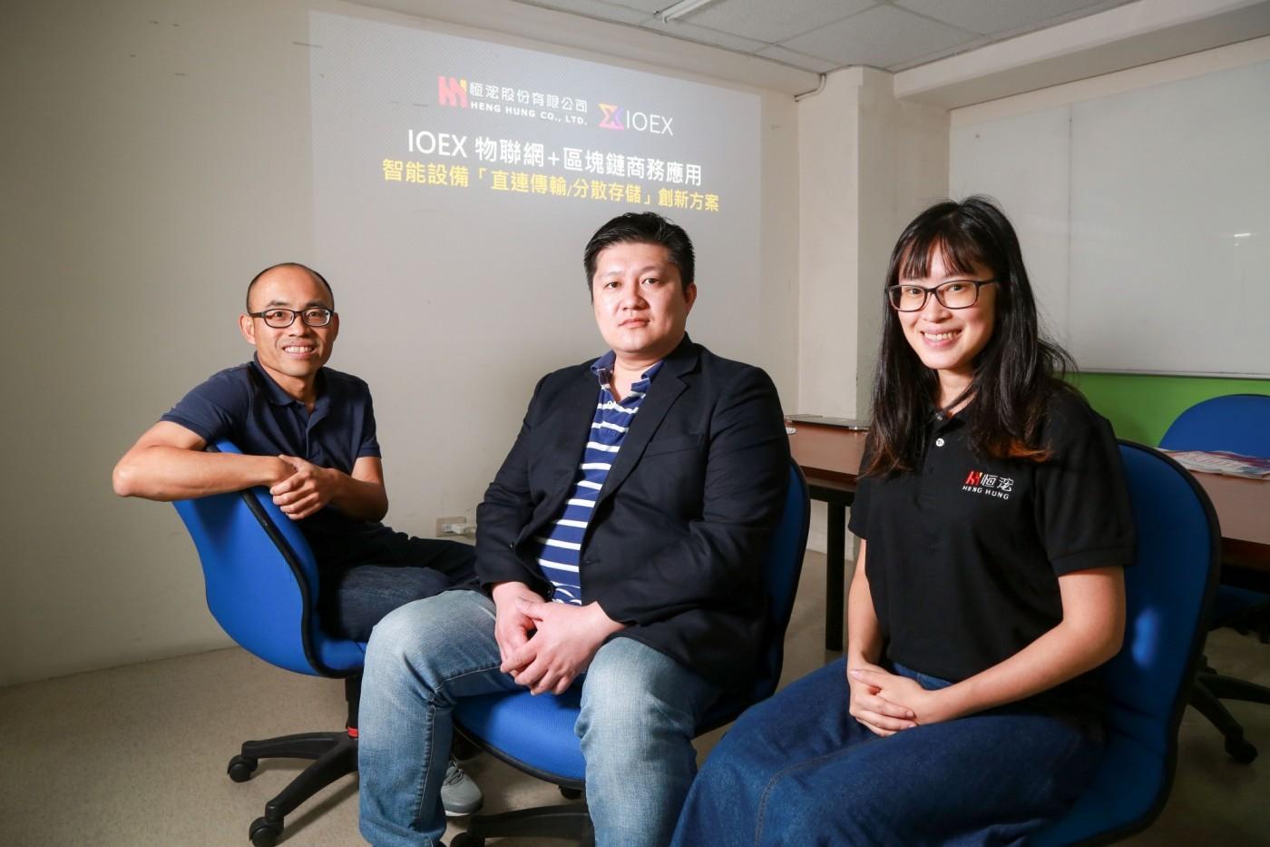 揮別鴻海富爸爸!他們推出IOEXpress應用程式集,讓區塊鏈落實於各產業中