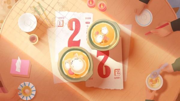2020 台北燈節 形象影片 2.jpg