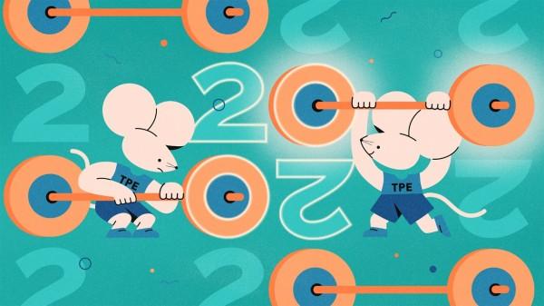 2020 台北燈節 形象影片 6_2.jpg