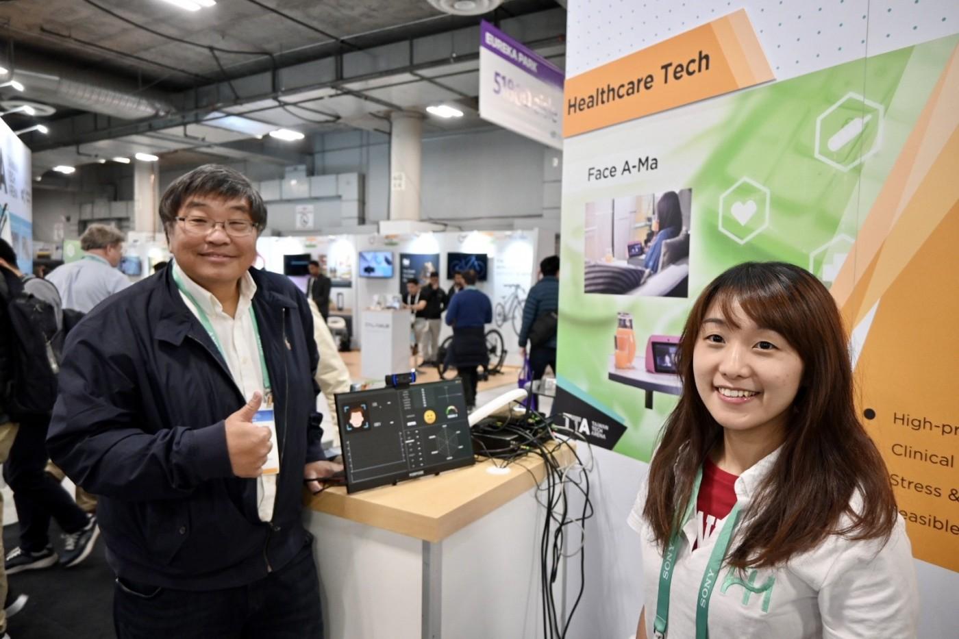 6秒鐘隔空測心跳!台灣新創如何玩活體偵測技術,吸引純網銀客戶買單?