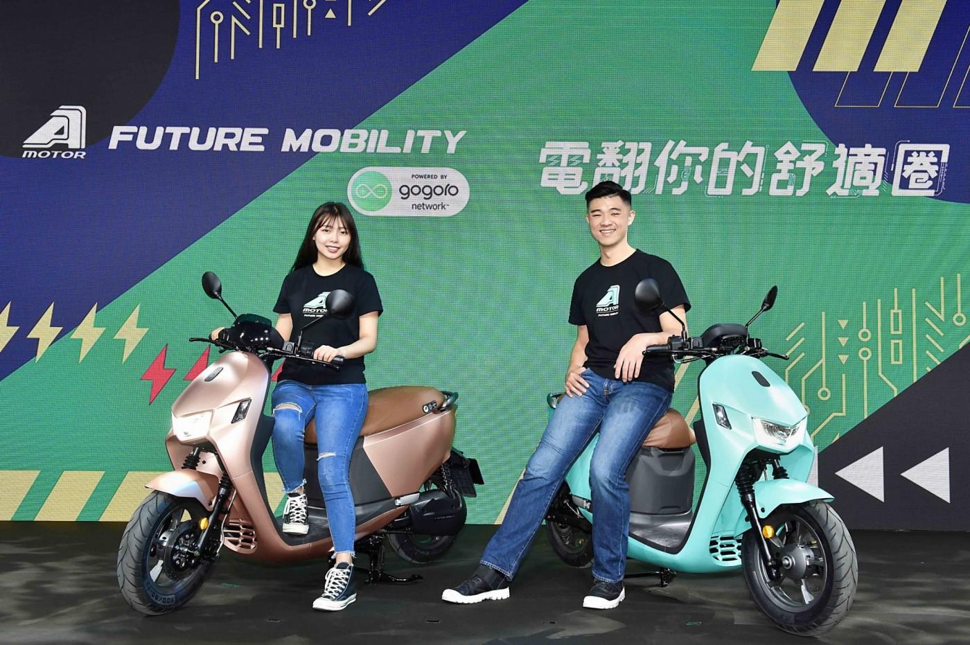 無畏補助逆風!宏佳騰國民電動車Ai-1 Comfort登場,執行長爆料智慧儀表新玩法