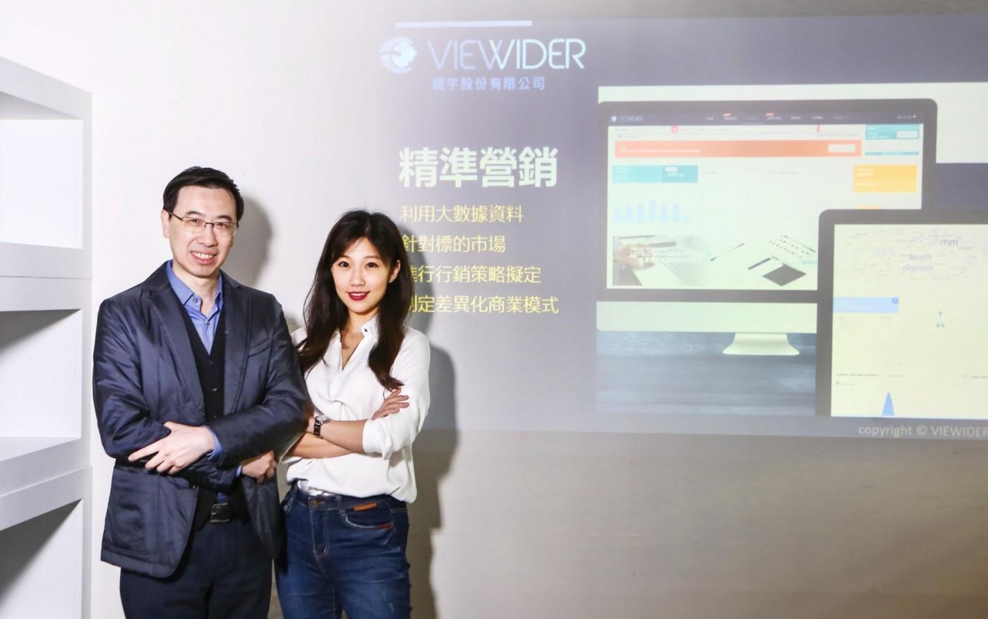 視宇推「電子商務的搜尋引擎」Viewider,用AI幫助中小企業進攻跨境電商