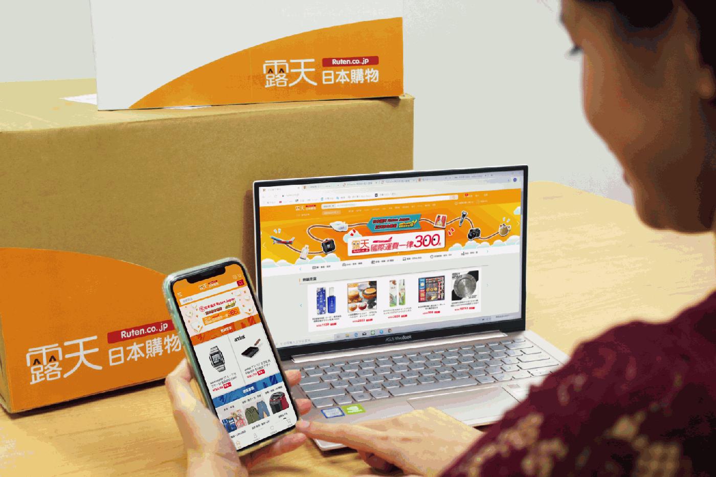 日本露天購物在台上線,靠運費統一價300元能殺出代購市場新路?