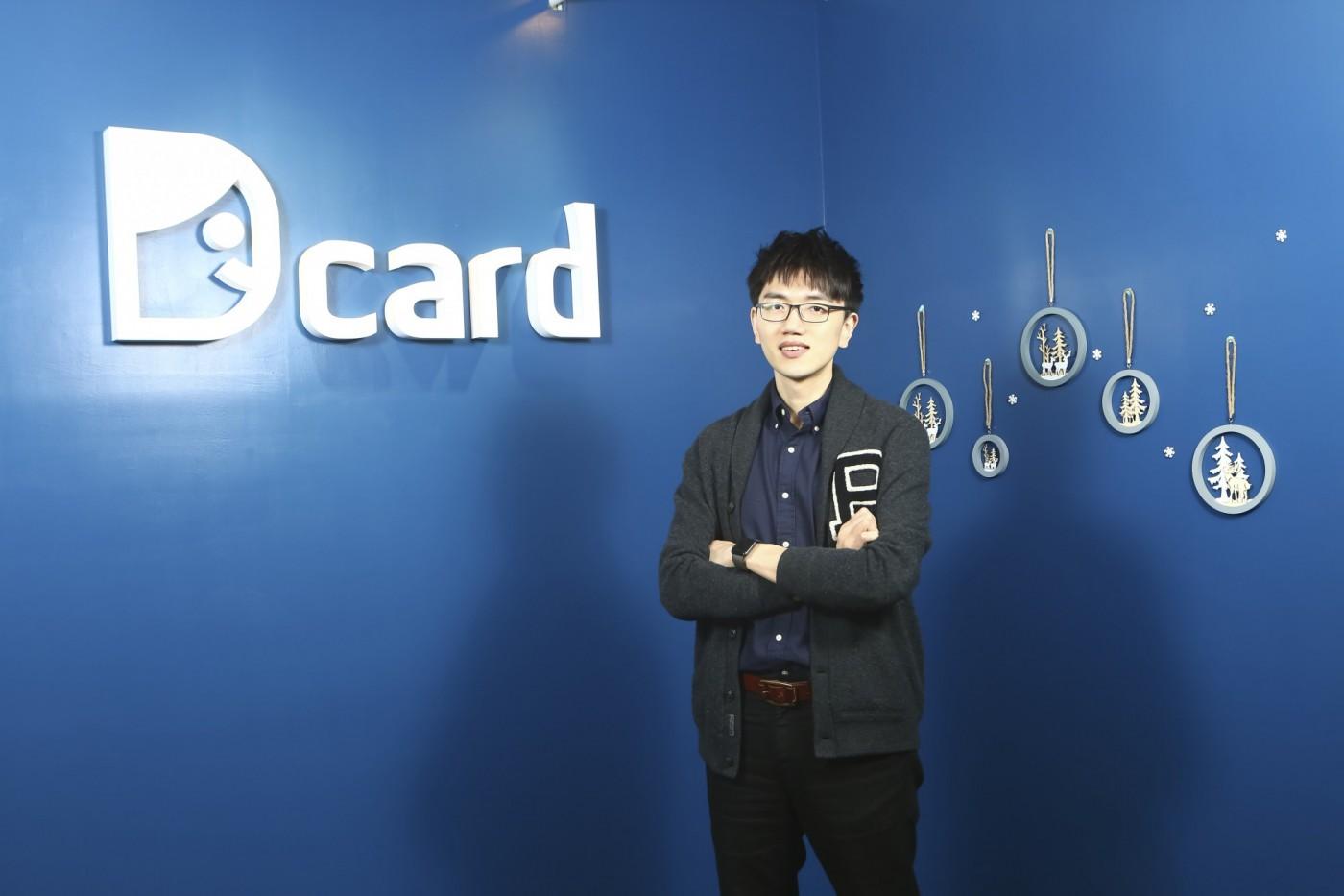 Dcard員工為何敢拒絕CEO要求?全因這個績效管理法