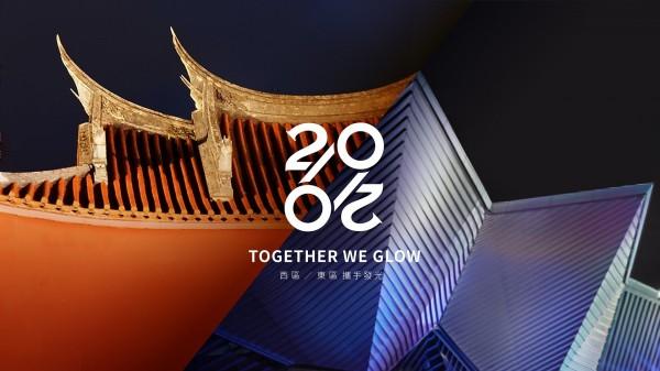 2020台北燈節新圖片02.jpg