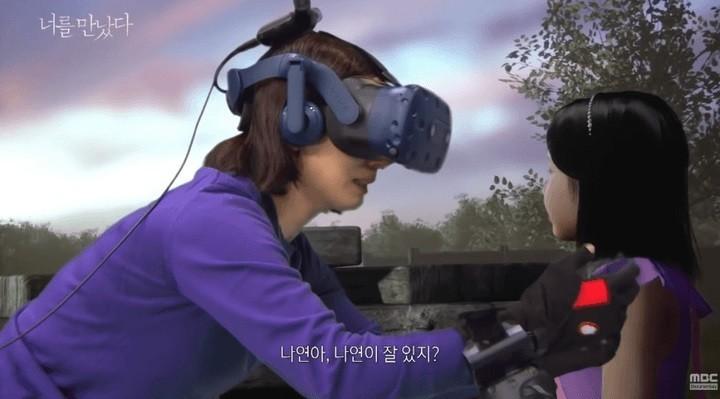 韓國MBC電視台用VR技術,幫心碎母親與因病逝世的7歲女兒「再次相見」