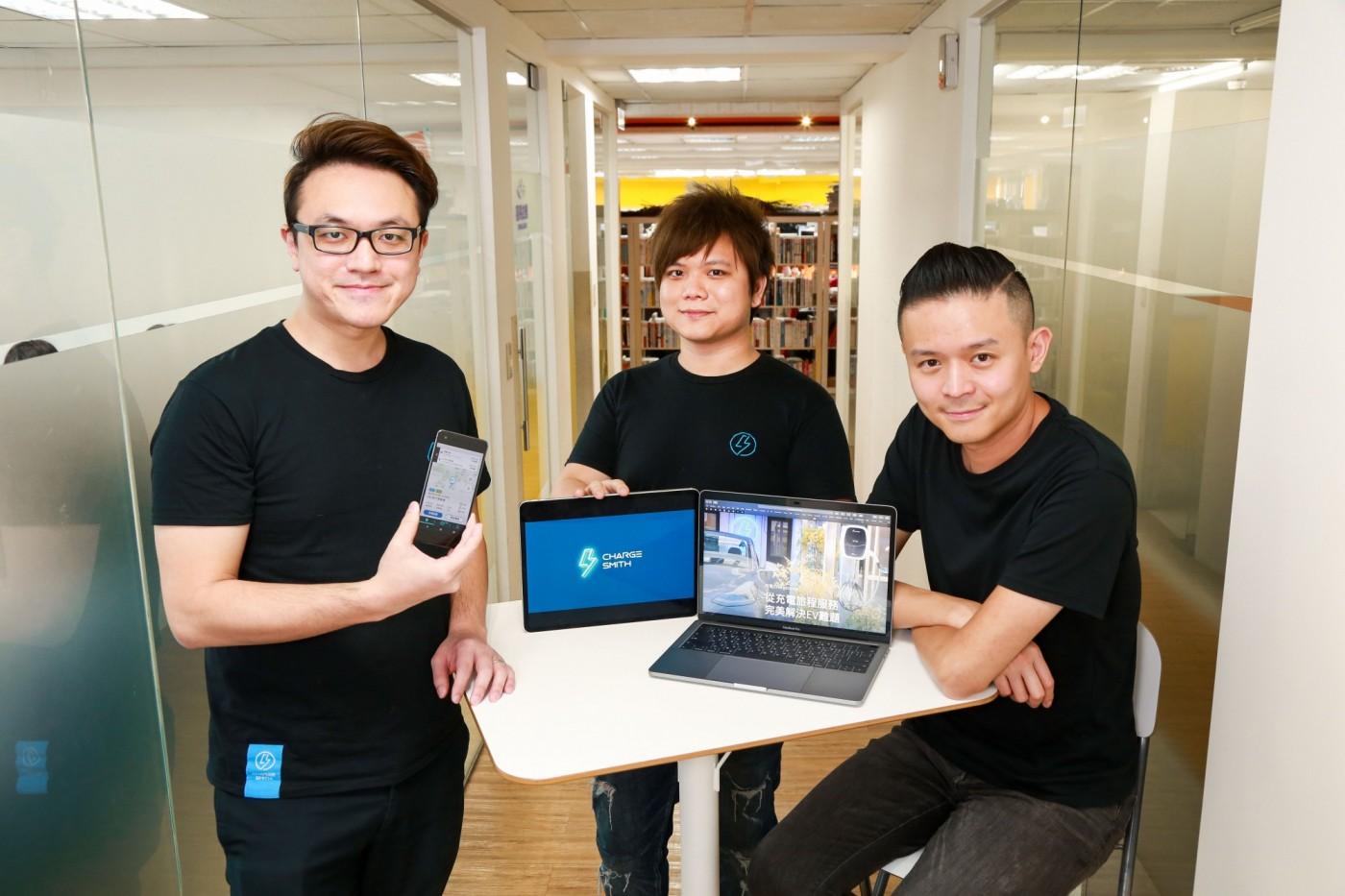 台灣用戶數最多的充電站服務平台!宅電用App與物聯網串起電動車生態