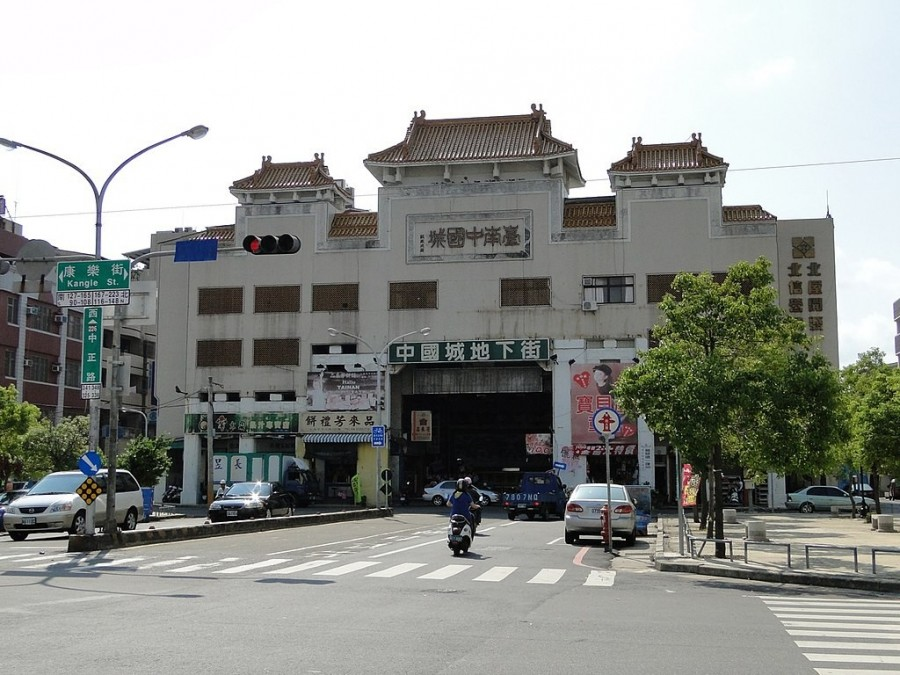 台南中國城.jpg