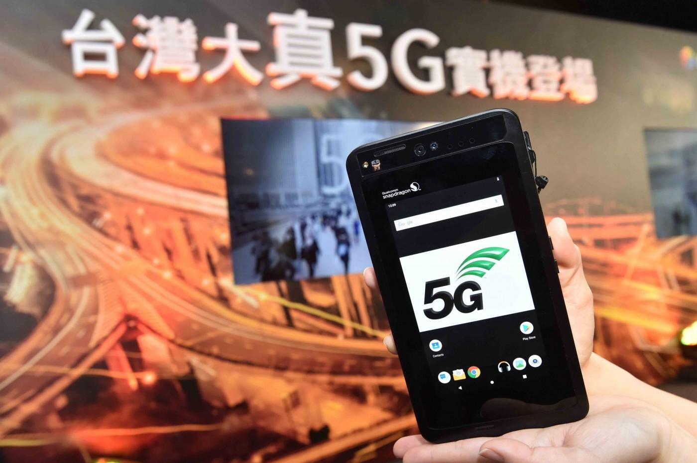 台灣大揪老戰友SK電信成「5G盟友」,台灣可以從韓國學到什麼?