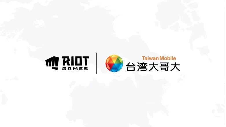 台灣大哥大攻5G電競,找上《英雄聯盟》開發商打造卡牌遊戲大作
