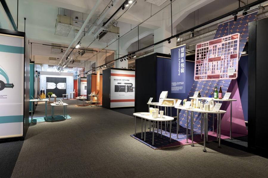 台灣設計研究院循環設計展_55A0834.jpg