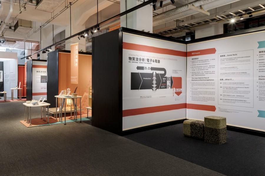 台灣設計研究院循環設計展_55A1004-2.jpg
