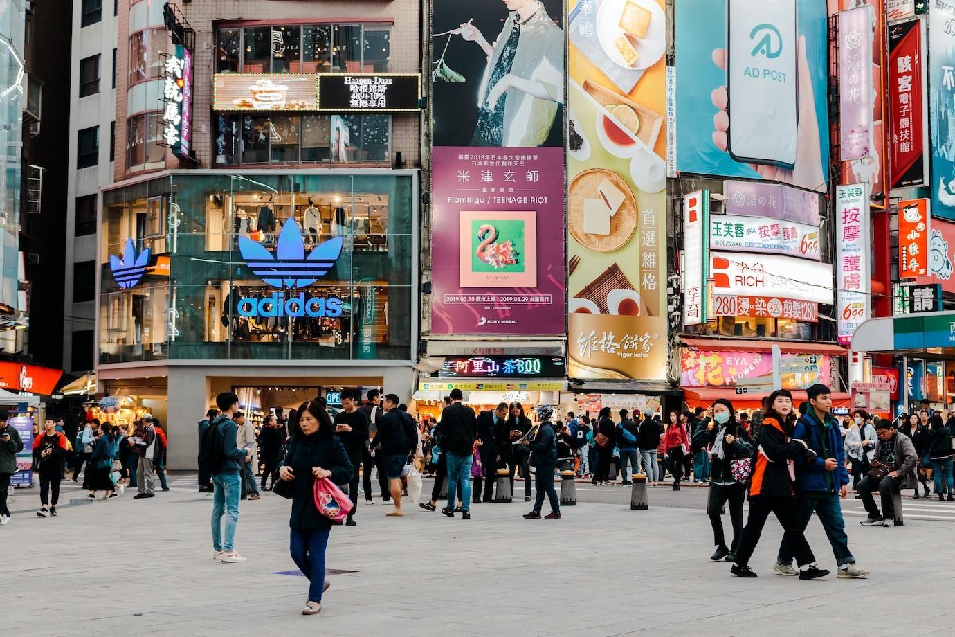 台北市46家企業申請無薪假,員工總數達1,586人