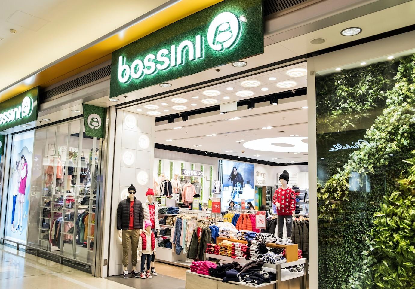 終結15年虧損!連鎖服飾bossini宣布撤出台灣、關閉51家門市