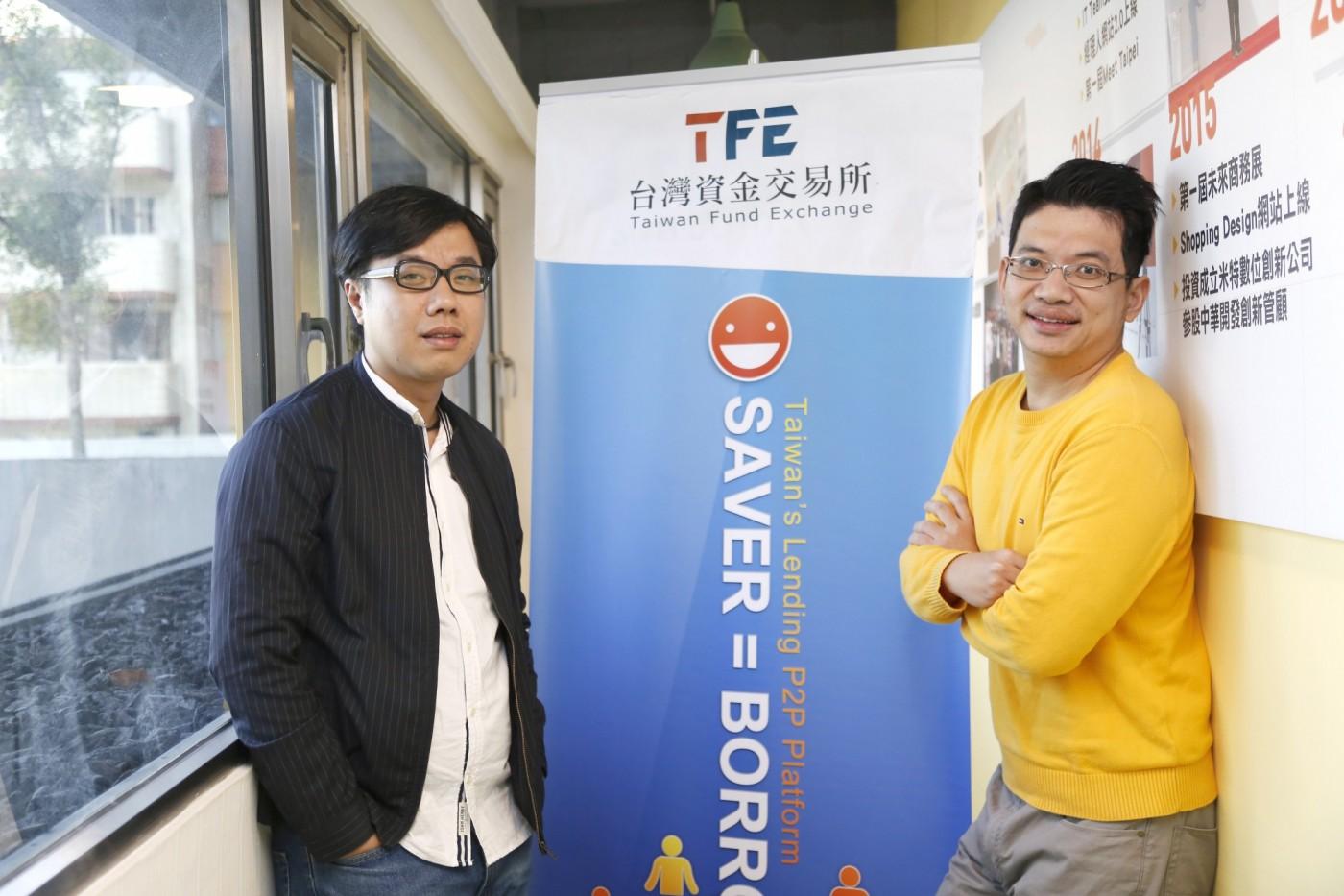 子承父志的「台灣資金交易所」,如何翻新「標會」這個古老的P2P借貸產品?