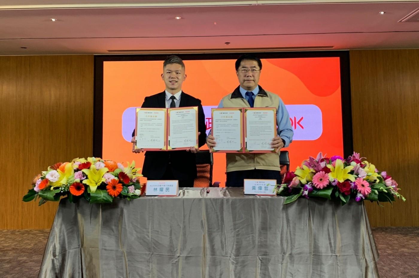 全國首創!KLOOK與台南市攜手輔導商家數位轉型!6月前上架百種在地旅遊商品