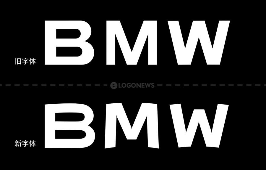 img 1583750280 89216@900 - 宝马 BMW 公开新 logo!走 2D 扁平化设计趋势,3 个设计重点整理