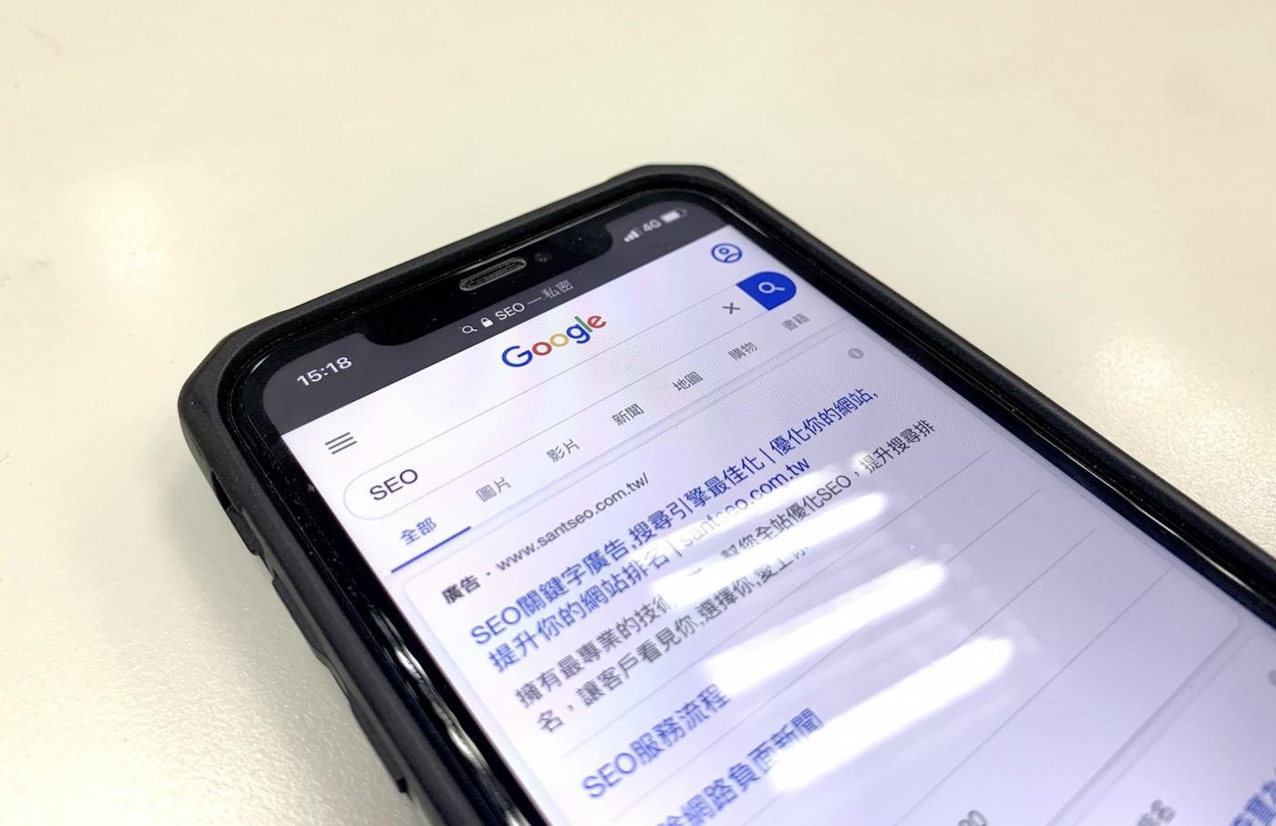 Google搜尋排名改採「行動優先索引」