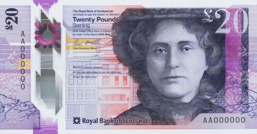 蘇格蘭英鎊新設計09.jpg