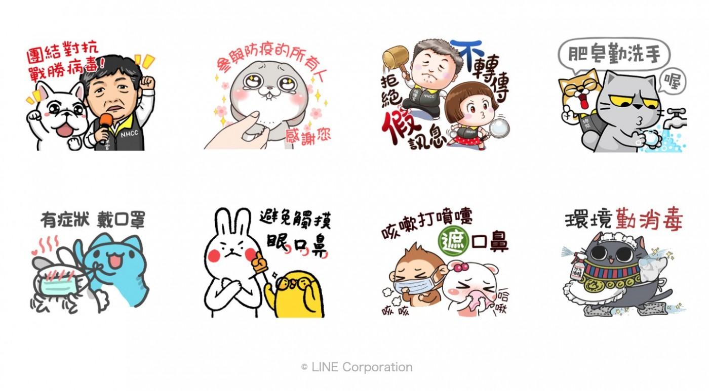 阿中部長LINE貼圖免費下載!本土插畫家用文創力陪台灣防疫大作戰