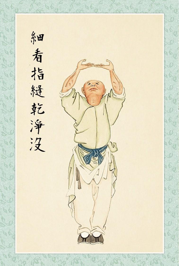武漢肺炎插畫 07.jpg