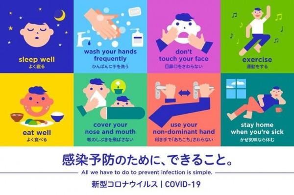 武漢肺炎插畫 01.jpg