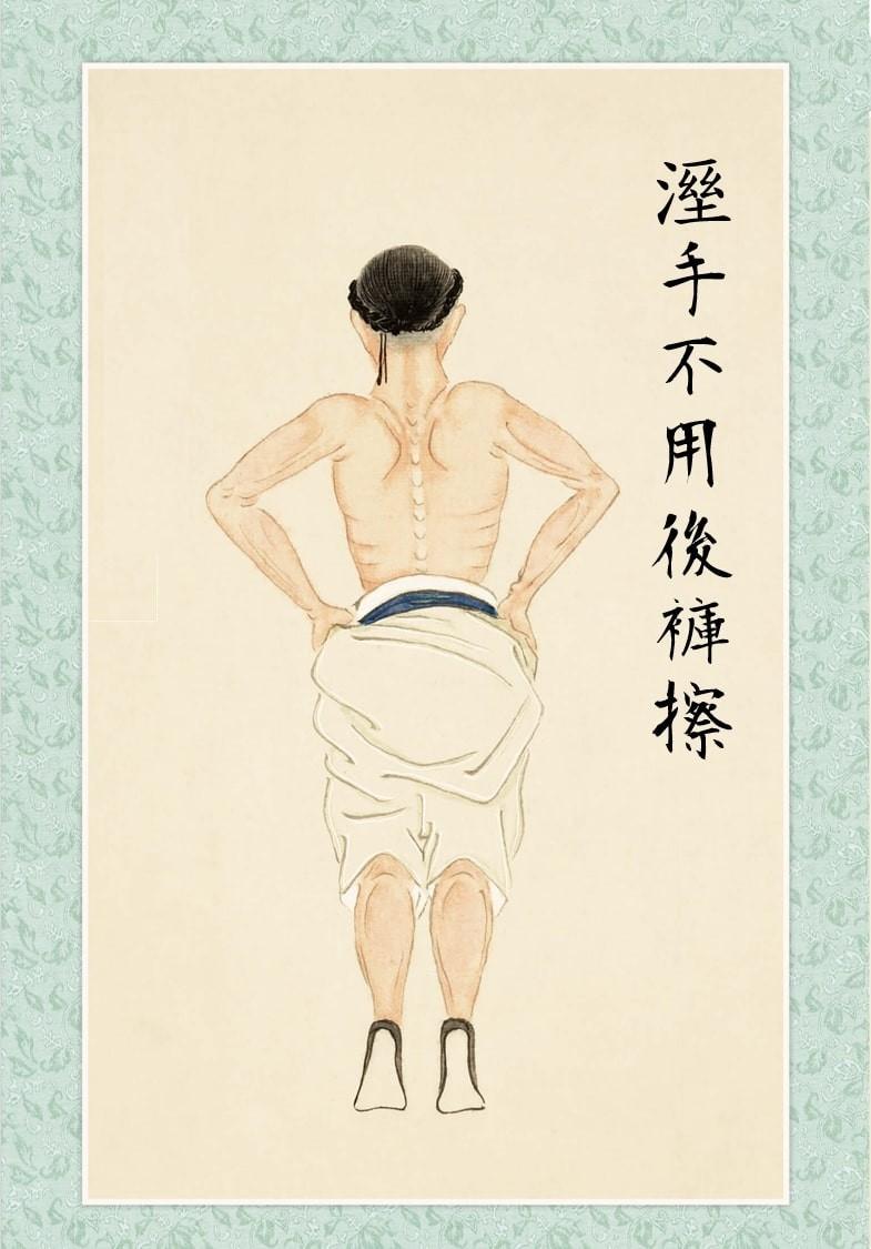 武漢肺炎插畫 08.jpg
