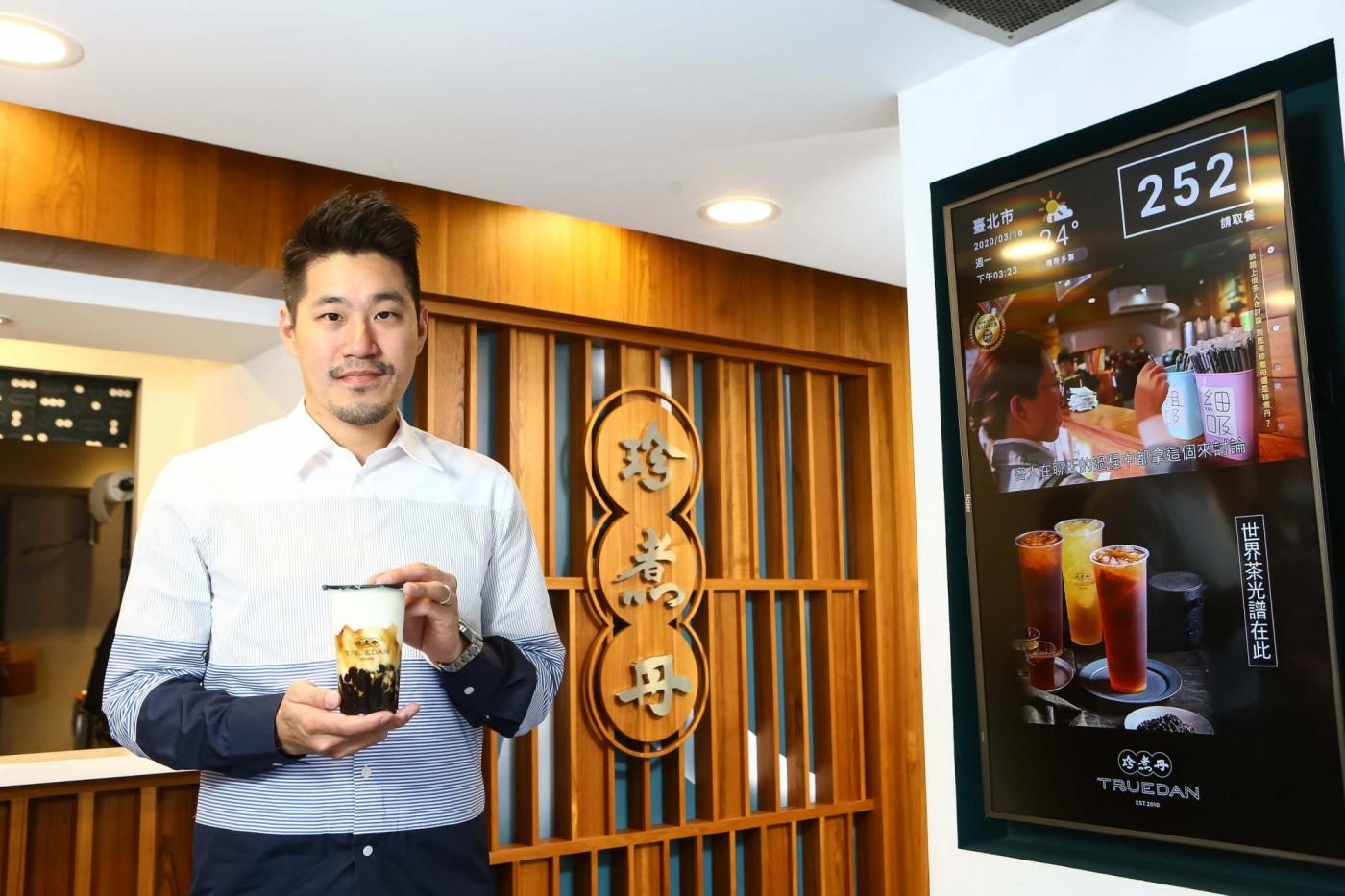 從夜市小攤翻身年收8億的國際品牌,珍煮丹創業夫妻檔如何把珍珠煉成仙丹?