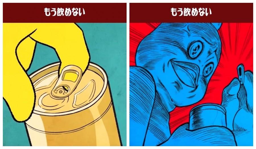 """img 1585729912 48140@900 - 日清小鸡崩溃中!3 分钟""""倒数计时动画""""发布:让你等泡面不无聊、还能激发你的怒吃味蕾?"""