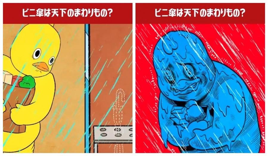 """img 1585729916 78983@900 - 日清小鸡崩溃中!3 分钟""""倒数计时动画""""发布:让你等泡面不无聊、还能激发你的怒吃味蕾?"""