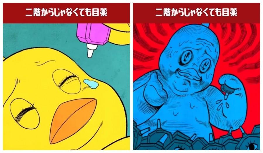 """img 1585729931 16022@900 - 日清小鸡崩溃中!3 分钟""""倒数计时动画""""发布:让你等泡面不无聊、还能激发你的怒吃味蕾?"""