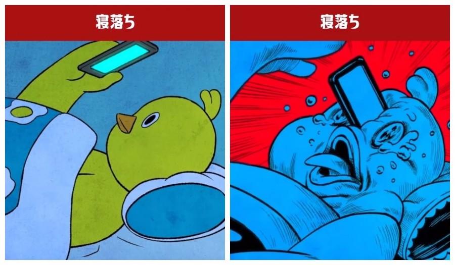 """img 1585729939 25854@900 - 日清小鸡崩溃中!3 分钟""""倒数计时动画""""发布:让你等泡面不无聊、还能激发你的怒吃味蕾?"""