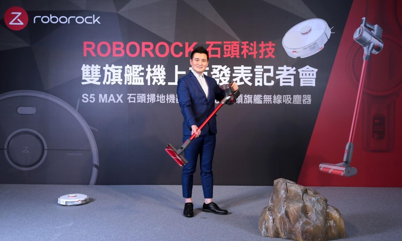 繼爆款掃地機器人後,石頭科技單挑Dyson新作:手持無線吸塵器H6問世