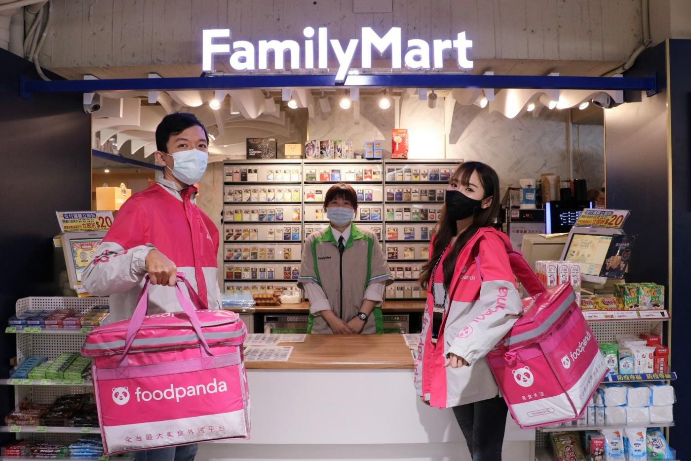 全家上架Foodpanda!4大超商瘋外送,滿足哪些購物需求?