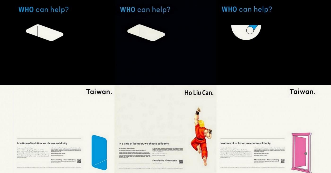TaiwanCanHelp!台灣《紐時》公開信激創意,哆啦A夢、七龍珠都來參一咖