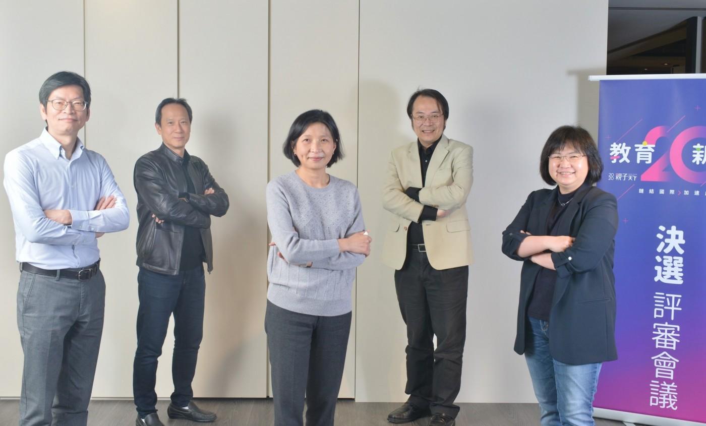 台灣最創新20家教育新創登場!第一屆「教育新創20+」入選名單正式公布