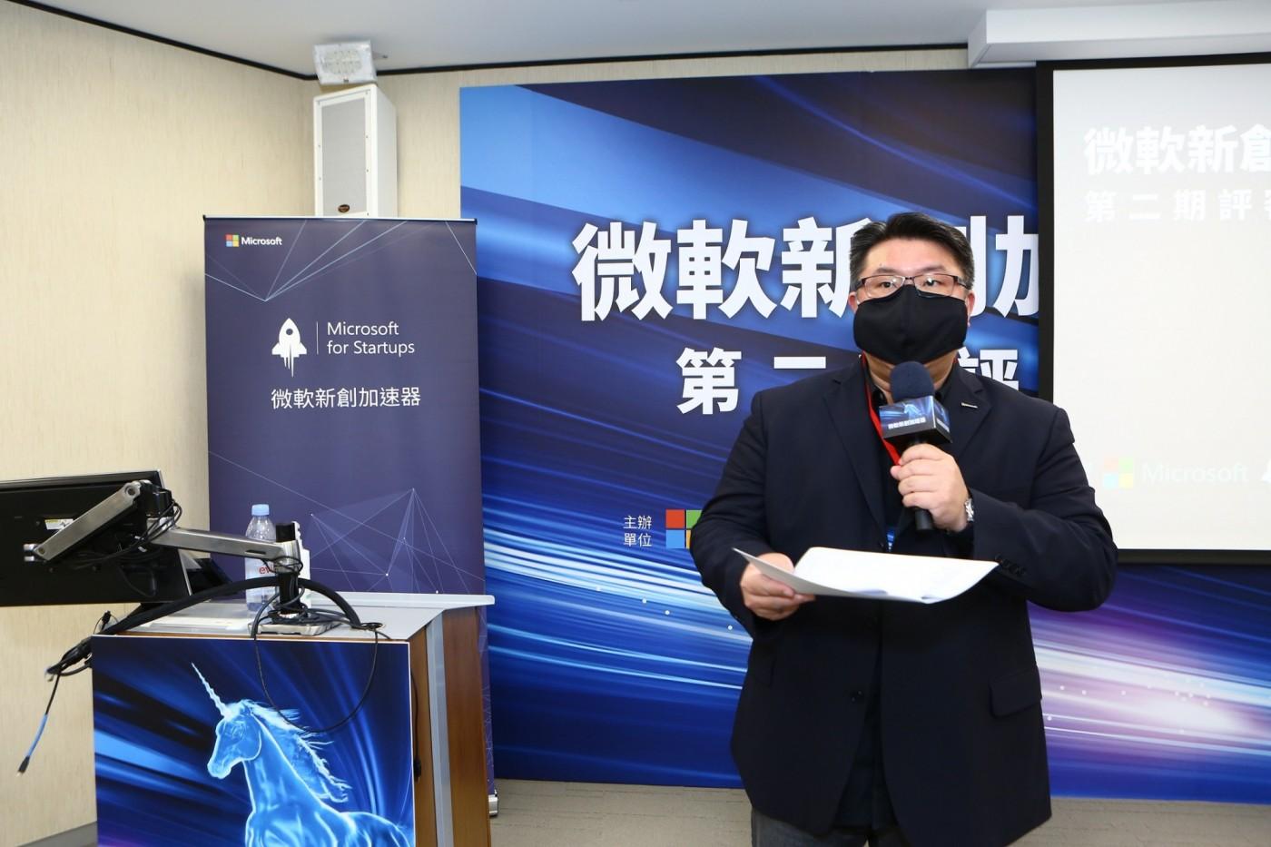 微軟新創加速器第二期18家新創團隊名單正式揭曉