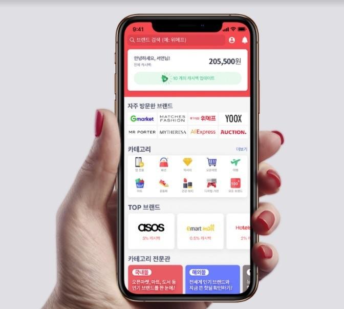 ShopBack吃下韓最大現金回饋網Ebates,樂天是背後關鍵角色?