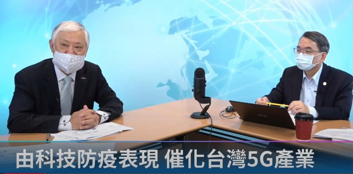 美法5G頻譜競標因肺炎延後、中國超前,研華、中華電組隊爭取OpenRAN商機