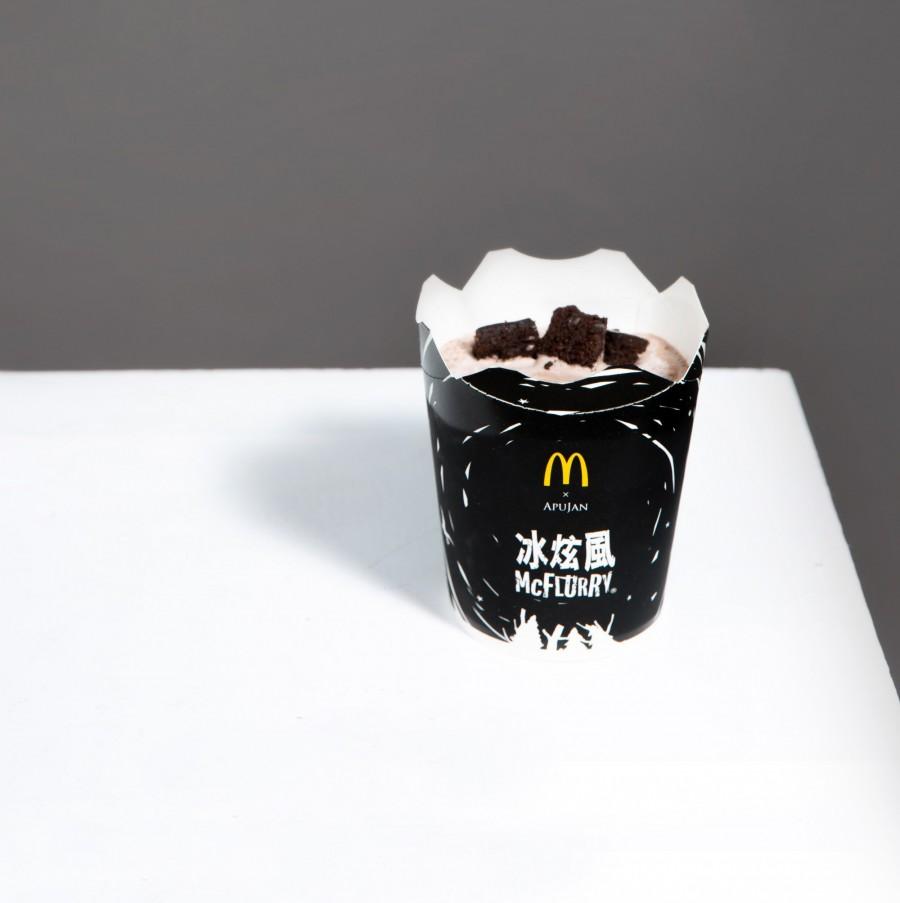 img 1588651249 79458@900 - 黑控注意!麦当劳再度携手 APUJAN 订制限量包装,打造黑色星空下的奇幻异想