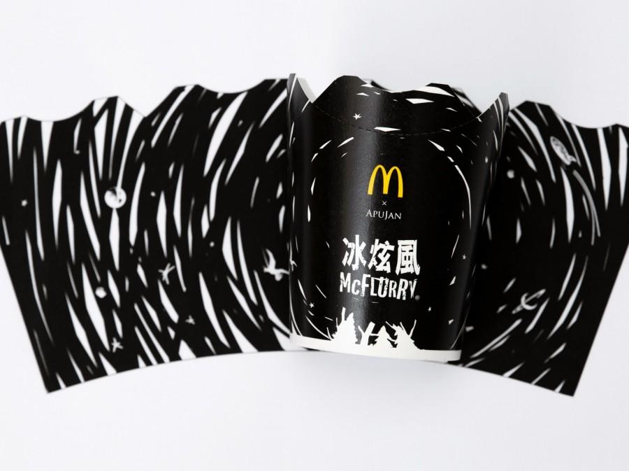 img 1588651262 62343@900 - 黑控注意!麦当劳再度携手 APUJAN 订制限量包装,打造黑色星空下的奇幻异想