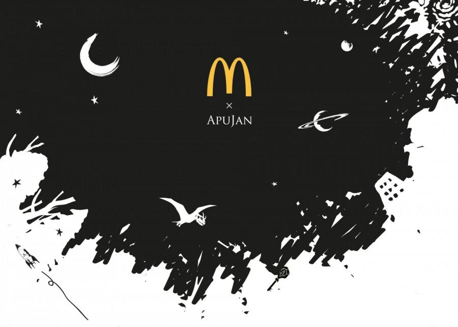 img 1588651281 29411@900 - 黑控注意!麦当劳再度携手 APUJAN 订制限量包装,打造黑色星空下的奇幻异想