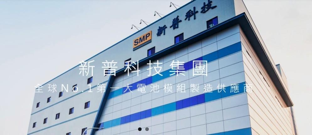 NB鋰電池模組龍頭新普鬆口赴東南亞設廠,董座宋福祥點出2020年3大產業面臨衰退